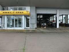 法定整備は長岡車検センターで行っています。