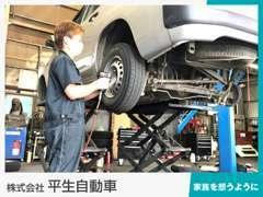 国家資格を持つ自動車整備士が正確な技術でお車に合わせた点検整備を実施!メーカーを問わず全車の車検にも対応出来ます♪