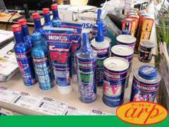 WAKO'Sの各種ケミカル用品もお取り扱いしております。