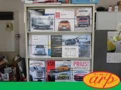 各メーカー、各車種の新車もお取扱しております。