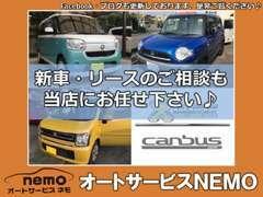 ◆各ディーラーの新車を取り扱いしております◆試乗も可能です!新車・中古車問わずのご相談お待ちしております♪