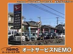 当社は静岡県富士市・富士宮を中心に高価買取をしています。お気軽にお電話下さい。電話0545‐73‐0755