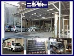 自社積載車完備。急な事故・故障にも対応します。事故後の対応も当店で一括対応可能!お車の事は(株)ニシモトにお任せ下さい。
