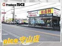 K Produce nice 守山店