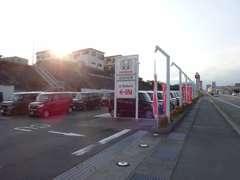 東名高速沼津IC出口より車で1分。伊豆縦貫道も便利です。