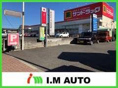 車販売・車検・修理・用品・鈑金塗装・各種保険・損害保険も取扱ってます。オーディオ、ナビ、ポリマー等も是非お任せください!