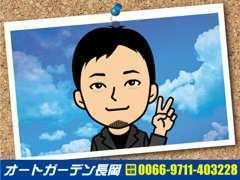 画像の電話番号はフリーダイヤルになります。