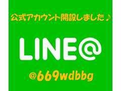 新車、中古車問わず 国産全車種・全メーカー対応しています☆