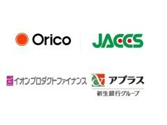 提携ローン会社はオリコ、JACCS,、イオンクレジット、アプラス。頭金はなしでも支払いOKです。金利は基本5%です。