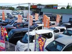 【安心】 【安全】 【安い】 を基本に総額20万円から乗れる車両を50台から展示しているので欲しい車がきっと見つかります。