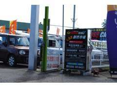 当店では支払総額20万円~の車両を多く取り揃えております。仕入れのプロが厳選して仕入れております。ご安心してご相談ください