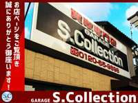 S.Collection null