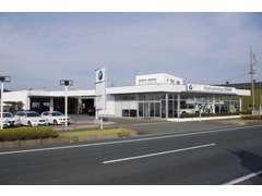 浜松インターから車で10分 一同心よりお待ちしております。