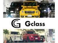 ゲレンデ専門店 G class null