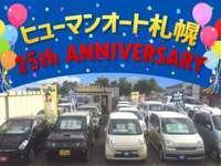ヒューマンオート札幌 null