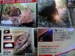 日本最古の縄文時代に作られた太陽観測した遺跡があります