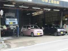1台1台丁寧に整備・修理!が当社の自慢です!お車の販売だけでなく、アフターフォローもお任せください。