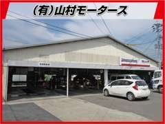 羽田本店には自社工場もあり、指定工場としての実績も有りますので修理・車検もお任せ下さい!