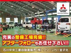 ☆広々した工場でベテラン整備士があなたのお車をしっかりサポート致します!購入後のアフターフォローも安心してお任せ下さい♪