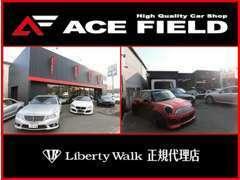 輸入車から国産軽自動車まで幅広く取り扱っております。