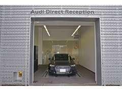 高級感のある納車スペースで、新しい愛車をお迎えいただくことができます。