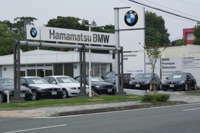 Hamamatsu BMW BMW Premium Selection 佐鳴台
