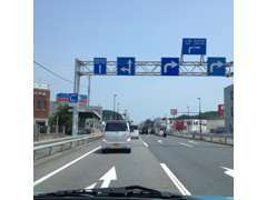 山陽小野田市方面からお越しの方は190号線藤山交差点を490号線方面へ直進、医大を右手に通り過ぎ、つき当り右手です!