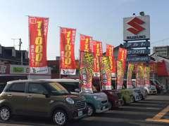 国道490号線(参宮通り)沿いモスバーガーさんの隣 大きな軽の赤い看板が目印です!
