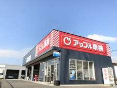 インター店から約5分の場所にある指定工場併設のミナトマチ店です。国家2級整備士在籍!