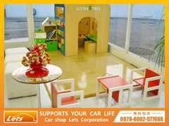 IKEYA製キッズコーナーは環境にも子供にもやさしくて大好評!