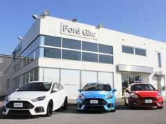 現在もフォード正規ディーラー車の良質な中古車の販売を行っております!