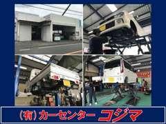 自社工場完備!ご購入後のアフターメンテナンスや車検などもお任せ下さい!安心できるカーライフをご提供します!