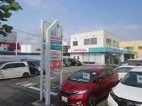 (株)ホンダカーズ静岡 U-Select沼津東