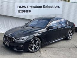 BMW 7シリーズ 740i Mスポーツ 1オーナーソフトクローズ黒レザー認定保付