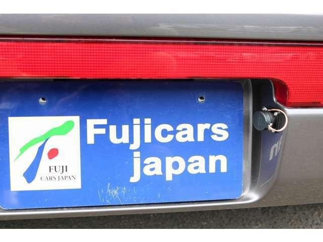 東北最大級!キャンピングカー専門店で専門スタッフがカーライフをサポートします!まずは022-383-6600又はsendai-natori@fujicars.jpまでお気軽にお問い合わせ下さい