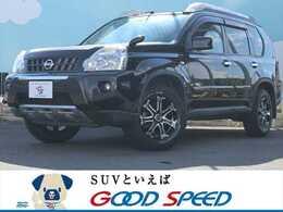 日産 エクストレイル 2.0 20X 4WD RAYS製/デイトナ/FDX-D リフトUP ナビ