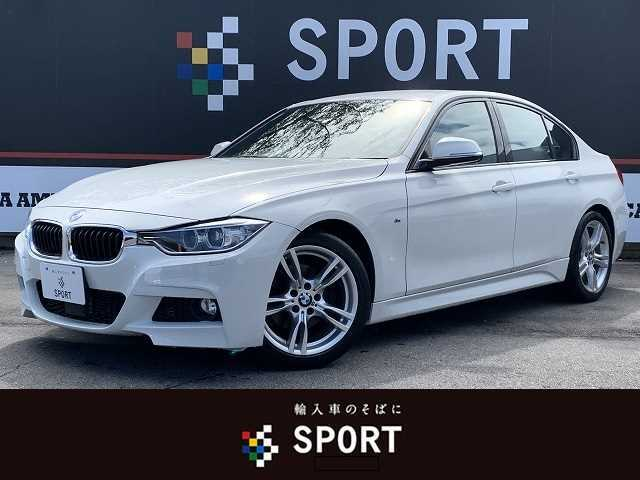 平成26年式 BMW 320d Mスポーツ入庫致しました!アクティブクルーズコントロール パワーシート メーカー純正ナビお問合せは0561-51-4092!