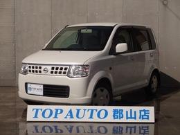 日産 オッティ 660 S FOUR 4WD CD キーレス シートヒーター 無修復歴車