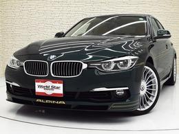 BMWアルピナ D3 リムジン ビターボ アルピナグリーン/サンルーフ/禁煙車