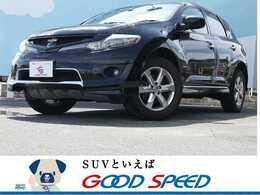 日産 ムラーノ 2.5 250XV FOUR 4WD HDDナビ BOSE 本革 HID INPULグリル
