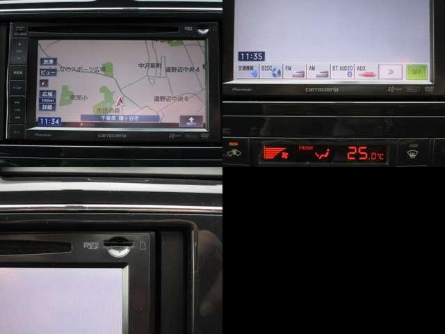 カロッツェリアメモリーナビ&CD&MP3&DVDビデオ&マイクロSDの組み合わせで、BTオーディオで色々なポータブル機器にも対応します。