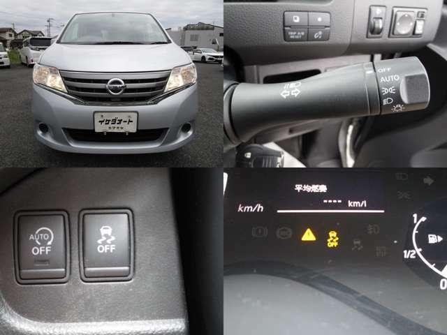 コンライト付ヘッドライト VDC(横滑り防止装置)付です。