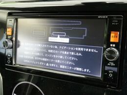 ☆純正ナビ・フルセグ付き☆ナビがついているので遠出もラクラク♪CD・DVD再生はもちろん、Bluetoothにも接続できます♪好きな音楽を聴きながら楽しくドライブできますね♪