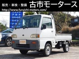 スバル サンバートラック 660 4WD 5速ミッション エアコン  純正ラジオ