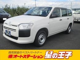 トヨタ サクシードバン 1.5 UL 4WD (2/5人)