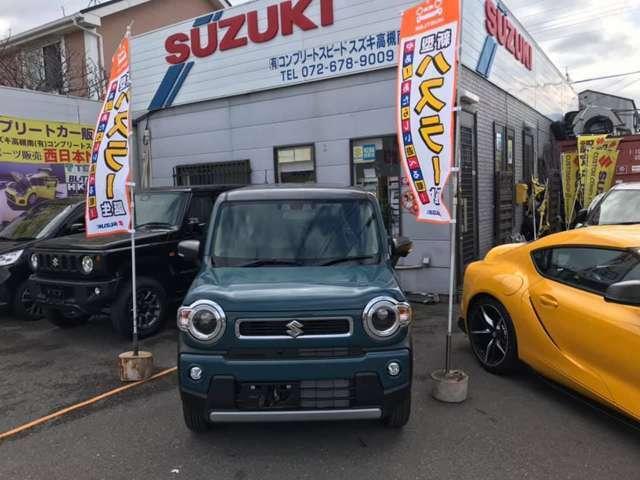 新型ハスラーただ今前モデル下取りキャンペーン中是非お乗換えご検討ください各グレード色お好きなオプション選べますスズキ代理店普通車販売西日本ON1の実績でお買い得価格で御奉仕!