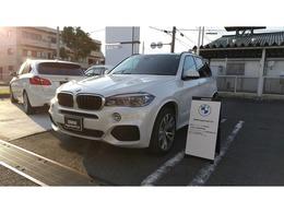 BMW X5 xドライブ 35d Mスポーツ 4WD ブラックレザー パノラマサンルーフ