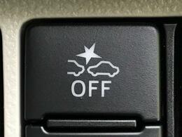【スマートアシストIII】渋滞などでの低速走行中、前方の車両をレーザーレーダーが検知し、衝突を回避できないと判断した場合にシステムが作動します。追突などの危険を回避、または衝突の被害を軽減します。
