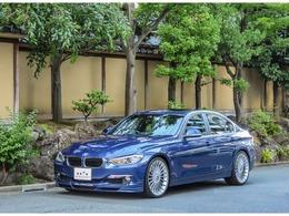 BMWアルピナ B3 ビターボ リムジン 1オーナー/ハーマンカードン/サンルーフ