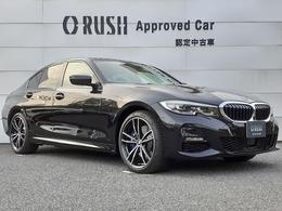 BMW 3シリーズ 330e Mスポーツ LED ACC OP19AW 新車保証継承対象車